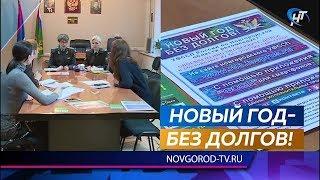 Судебные приставы предупреждают: новгородцев с долгами не выпустят за границу