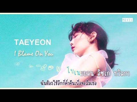 Free Download [karaoke Thaisub] I Blame On You - Taeyeon Mp3 dan Mp4