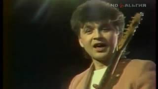 Александр Барыкин и группа 'Карнавал'  Аэропорт 1986 г