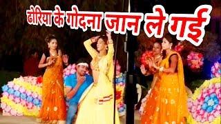 Godna Dhoriye Par  Guddu Lal Yadav _का शूटिंग वीडियो देखें आपके पास कोई जवाब नहीं होगा