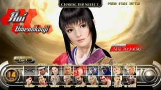 Playstation 3: Virtua Fighter 5 - AOI UMENOKOUJI - Full HD (1080p).