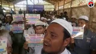 Rohingya Say Prayers  Of Thanks PM Sheikh Hasina & All of Bangladeshi For Voluntary repatriation.