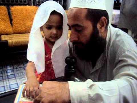 Zoya Learnining Th Holy Quran