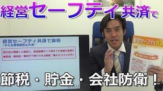 動画No.26 チャンネル登録はコチラからお願いします☆ ⇒ https://www.you...