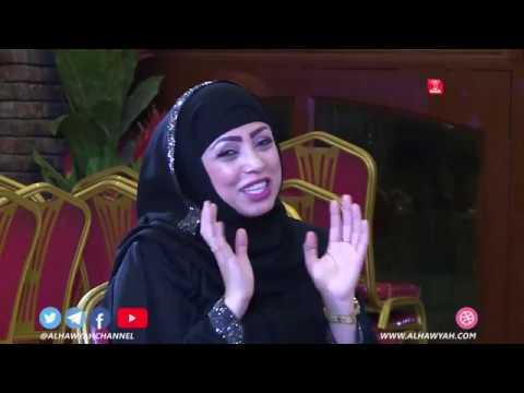 نجومنا والعيد | الحلقة الرابعة | نجوم الدراما اليمنية  | قناة الهوية