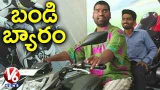 Bithiri Sathi Buys New Bike | Satire On Two Wheeler Companies Discount Offers | Teenmaar News