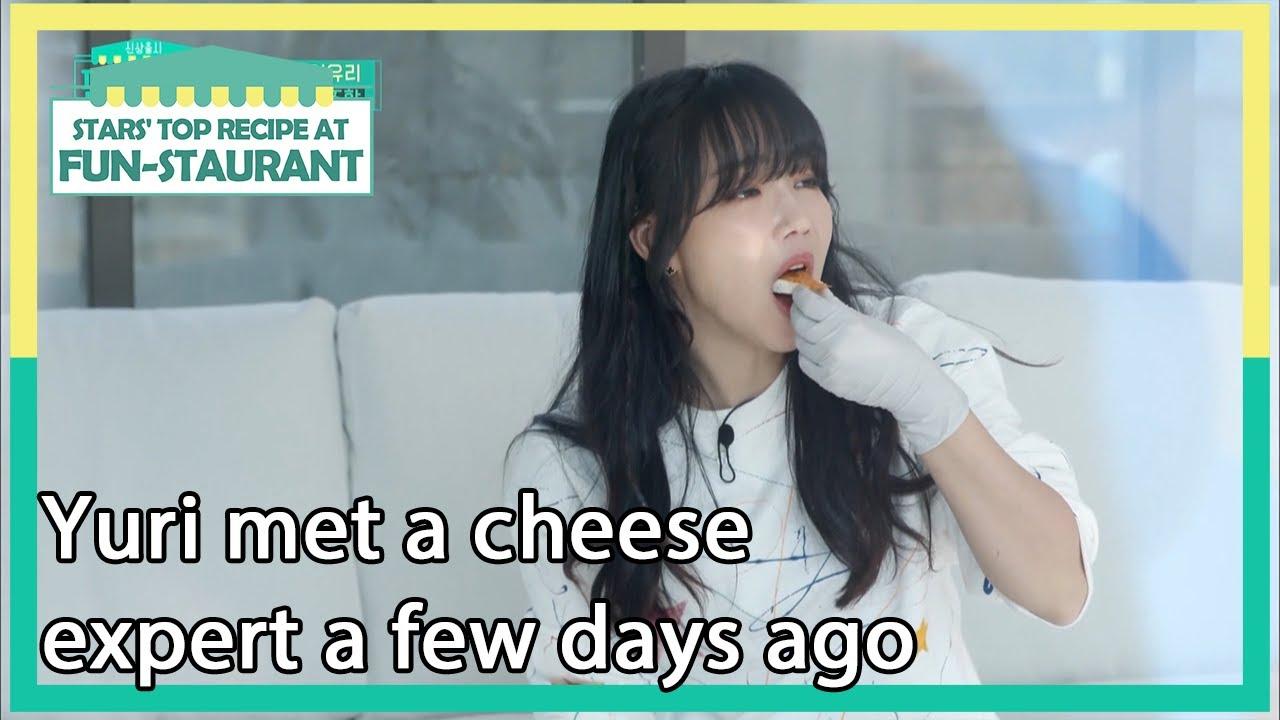 Yuri Met A Cheese Expert A Few Days Ago Stars Top Recipe At Fun Staurant Kbs World Tv 201222 Youtube