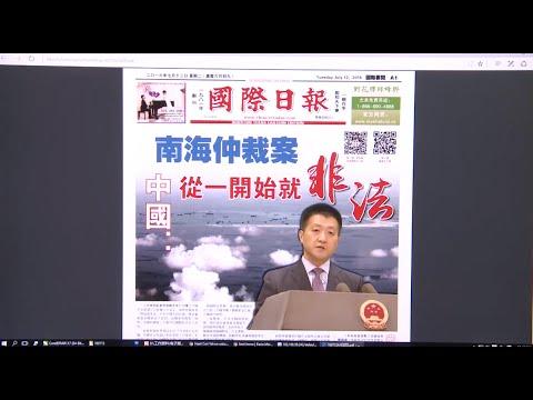 Indonesian Media Say South China Sea Arbitration Award is a Farce