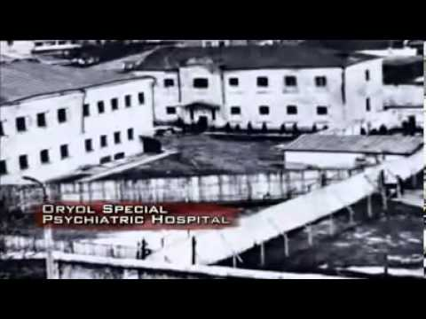 The Most SHOCKING Psychiatry Documentary EVER