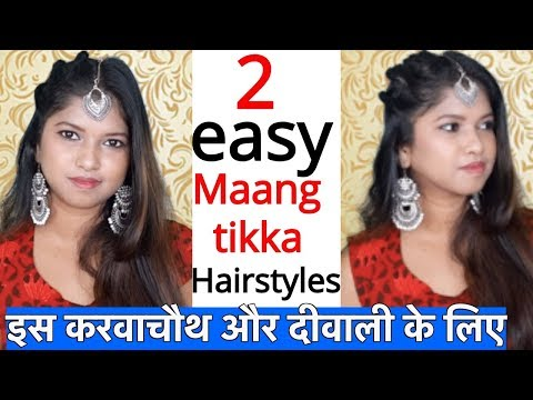 2 Easy Hairstyles for Karwa Chauth & Diwali | Hairstyle with Maang Tikka for Short hair to Long Hair thumbnail