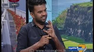 Ayubowan Suba Dawasak2019-10-04 | Rupavahini Thumbnail
