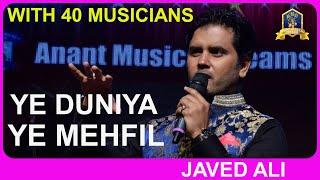 Ye Duniya Ye Mehfil I Heer Ranjha I Madan Mohan I Md Rafi I Javed Ali I #Anantmusicaldreams