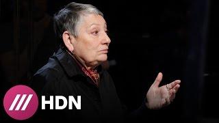 Людмила Улицкая о том, как проходили обыски в квартире Зои Световой