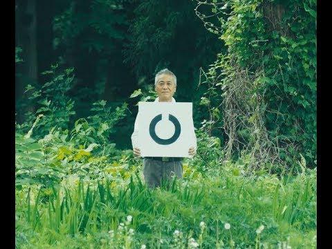 【湯沢町移住促進PR動画】How to Live in YUZAWA(Green Season)