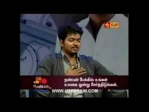 actor vijay unbeatable punch dialogue