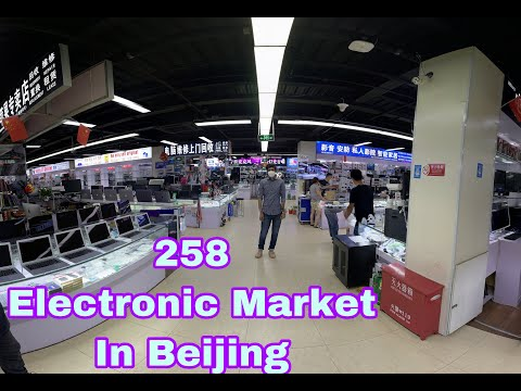 SECOND HAND ELECTRONIC MARKET - BEIJING,CHINA