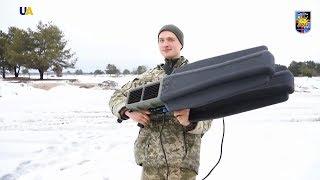 Українські військові випробовують спеціальний радіокомплекс для боротьби з дронами