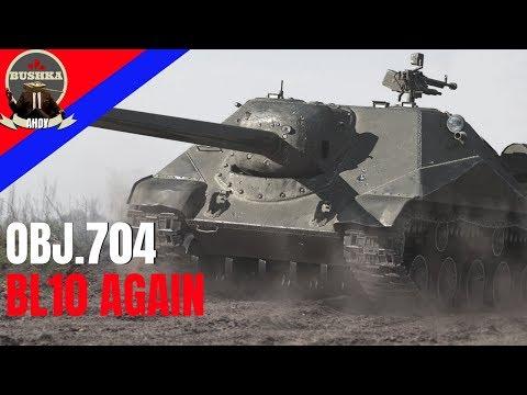 OBJ 704 BIG GUN BIG BOOTY WORLD OF TANKS BLITZ thumbnail