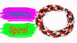 Rainbow Loom Bands. Браслет из резинок. Спиральный Варис / Bracelet gum. Spiral Waris