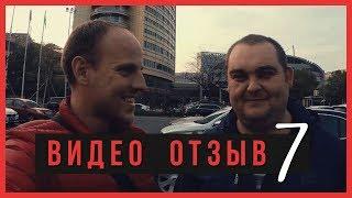 Видео-отзыв 7 | Переводчик китайского языка | Оптовый рынок Футьен - Иу