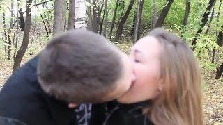 Разводим на поцелуй