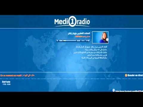 Medi 1 radio interview 2014 حوار  مع  الفنان   مزوار المغربي  في  برنامج  نغم الروح