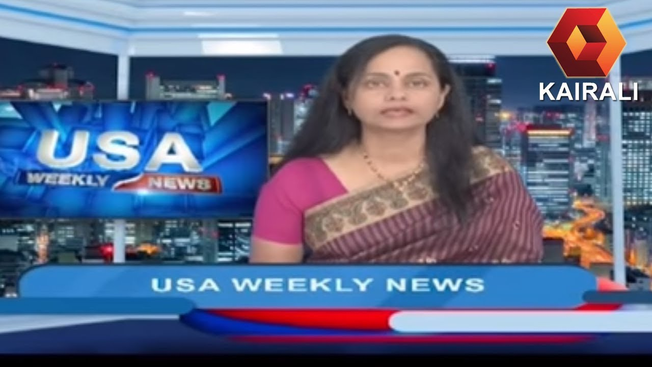USA Weekly News | 24th September 2017 | Full Episode