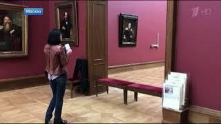 Вандал серьезно повредил картину Ильи Репина в Третьяковской галерее