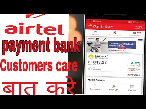 (Airtel payment bank) Customers Care Helpline Number