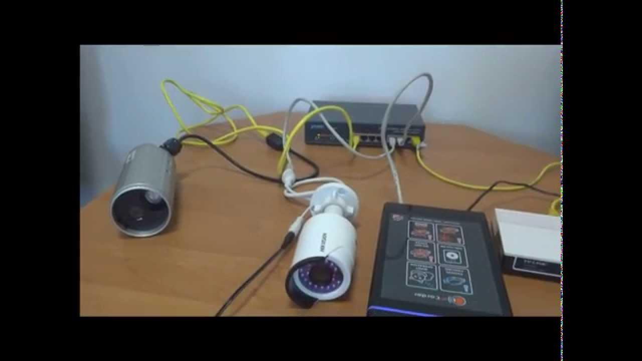 Podłączenie i konfiguracja kamer IP - www.kamery-ip.com