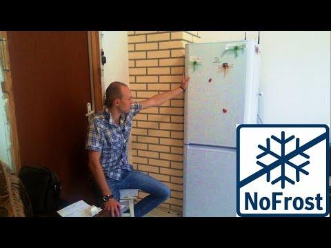 видео: Ремонт холодильника indesit no frost СВОИМИ РУКАМИ