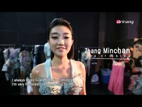 2014 Asia New Star Model Contest Final Round