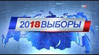 Дебаты 2018 на ТВЦ (13.03.2018, 17:00)
