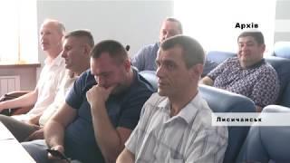 Бюджетна комісія та комісія з питань ЖКГ, Лисичанськ