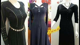 اروع فصالات دشاديش عراقية باللون الاسود وفساتين