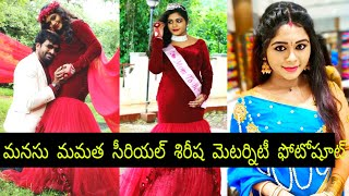 Download Video/Audio Search for Manasu Mamatha serial