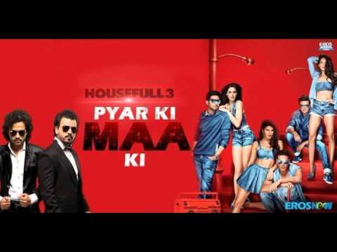 Pyar Ki Maa Ki FULL AUDIO