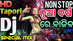Download Dj M Nonstop 2018 mp3 free and mp4 2019