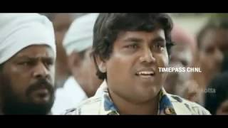 Mundasupatti Comedy Part -2