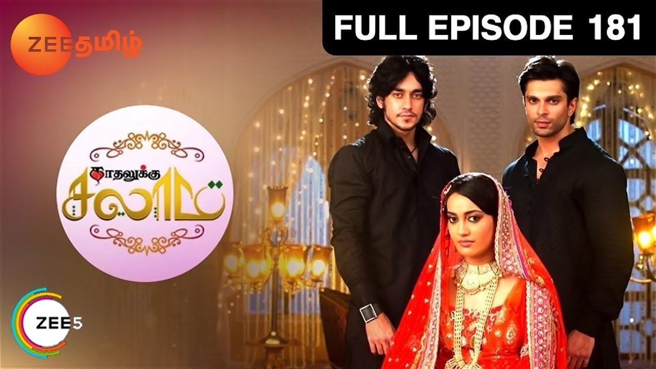 Download Kadhalukku Salam - Episode 181 - July 7, 2014