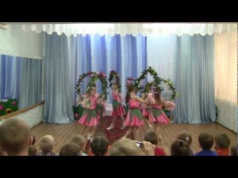 Шахунья Танец Цветов