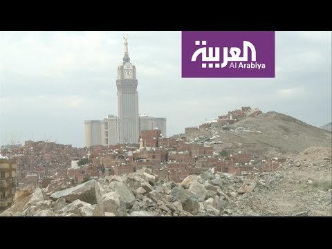 نشرة الرابعة  هذه الأحياء الذهبية حول الحرم المكي  - 15:54-2018 / 11 / 18