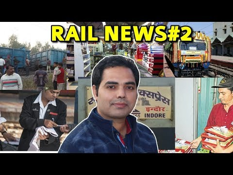 Rail News#2 ,TTE , Pantry car, new lhb rake, shopping facilities in train, MEMU,solar power train