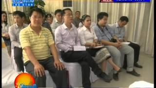 Laos: ສະບາຍດີເມືອງລາວLAO STAR:拉坤沙国际购物中心