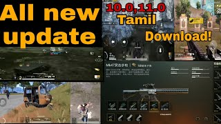 PUBG Mobile  0.11 UPDATE! all overview New gun, vehicle, places, and more in Tamil