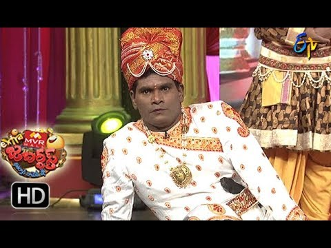 Chammak Chandra Performance | Extra Jabardasth | 19th January 2018   | ETV Telugu