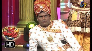 Chammak Chandra Performance | Extra Jabardasth | 19th January 2018   | ETV Telugu thumbnail