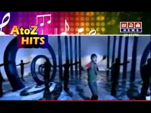 A to Z Hit Telugu Songs