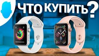 Какие Apple Watch ТОЧНО купить в 2018 году?