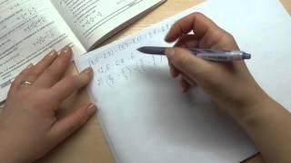 Вычитание рациональных чисел